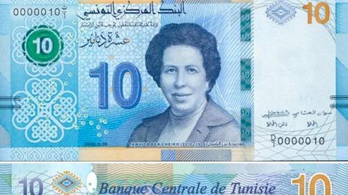 banconota 10dinari