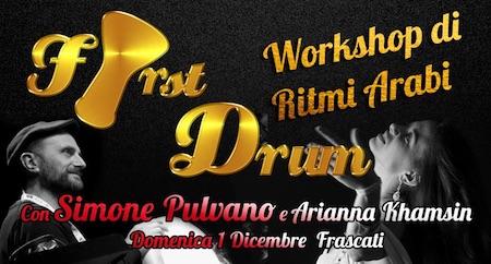 first drum