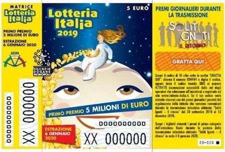 lotteria italia ilmamilio
